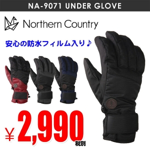 17-18 Northern Country ノーザンカントリー NA-9071 スノーグローブ メンズ