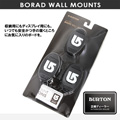 BURTON バートン BOAR WALL MOUNTS 17-18 17/18 2018