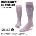 STANCE スタンス SNOW COLLECTION ALL MOUNTAIN  MISFIT SNOW W  SOCKS  ソックス  レディース スノーボード